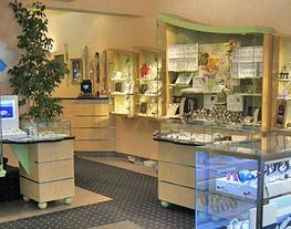 Goldschmiede und Juweliere - Friedrich Neupert & Sohn in Gera